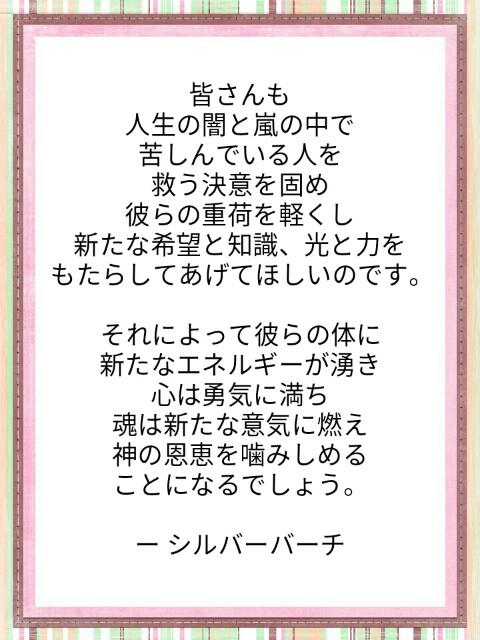 f:id:miyoshi71:20190407074849j:image