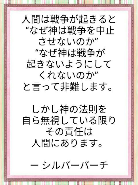 f:id:miyoshi71:20190410104240j:image
