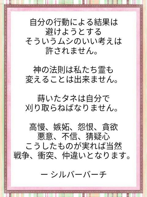 f:id:miyoshi71:20190413100840j:image