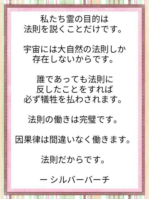 f:id:miyoshi71:20190416110801j:image