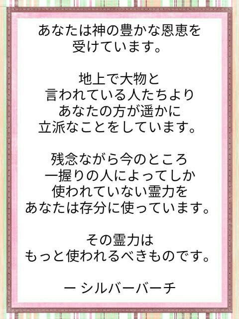 f:id:miyoshi71:20190425104633j:image