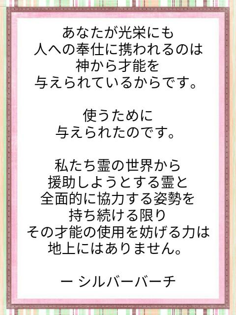 f:id:miyoshi71:20190504114838j:image