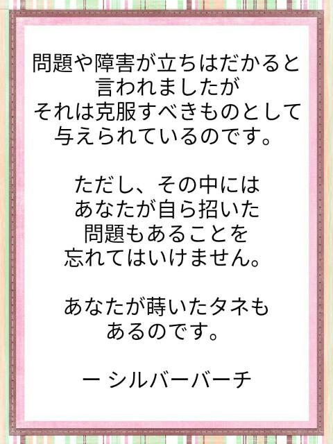 f:id:miyoshi71:20190507100422j:image