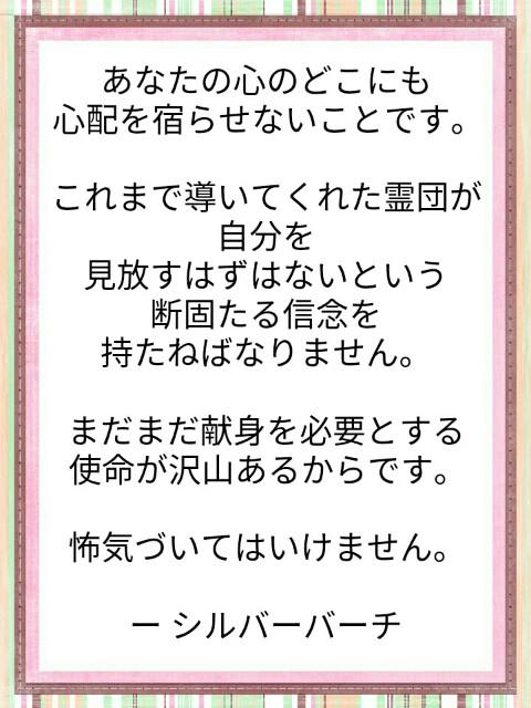 f:id:miyoshi71:20190510101857j:image