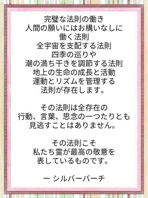 f:id:miyoshi71:20190516102249j:image