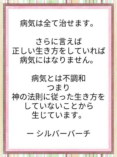 f:id:miyoshi71:20190519125227j:image