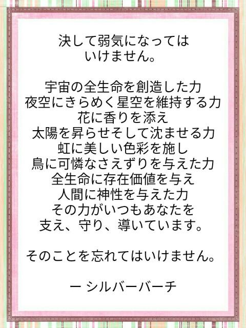 f:id:miyoshi71:20190522111503j:image
