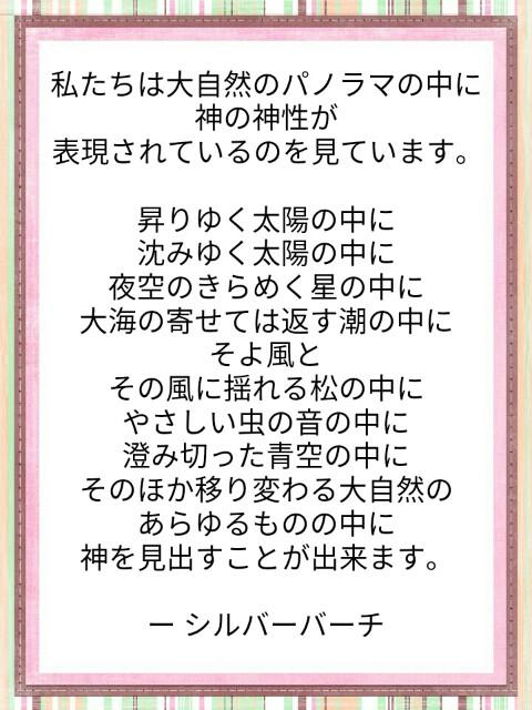 f:id:miyoshi71:20190525101020j:image