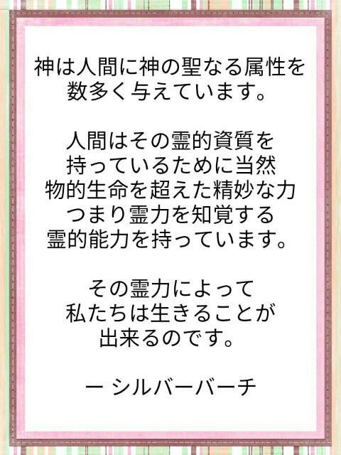 f:id:miyoshi71:20190528102100j:image