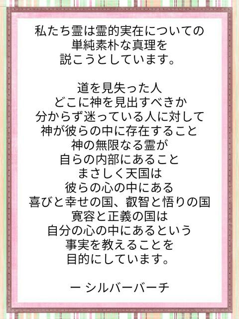 f:id:miyoshi71:20190531110431j:image