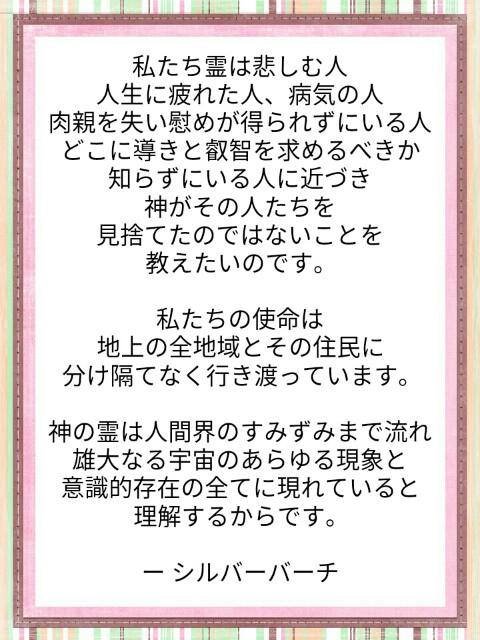 f:id:miyoshi71:20190603112307j:image