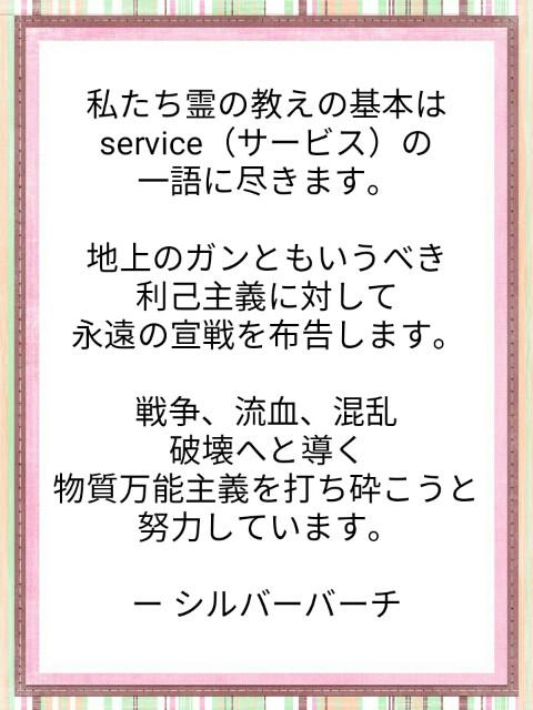 f:id:miyoshi71:20190606102814j:image