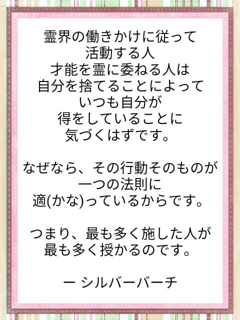 f:id:miyoshi71:20190609113036j:image