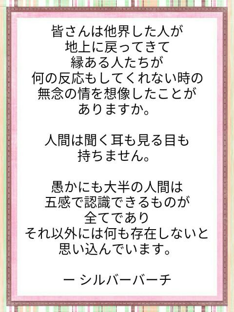 f:id:miyoshi71:20190612102732j:image