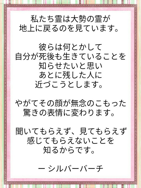 f:id:miyoshi71:20190615103620j:image