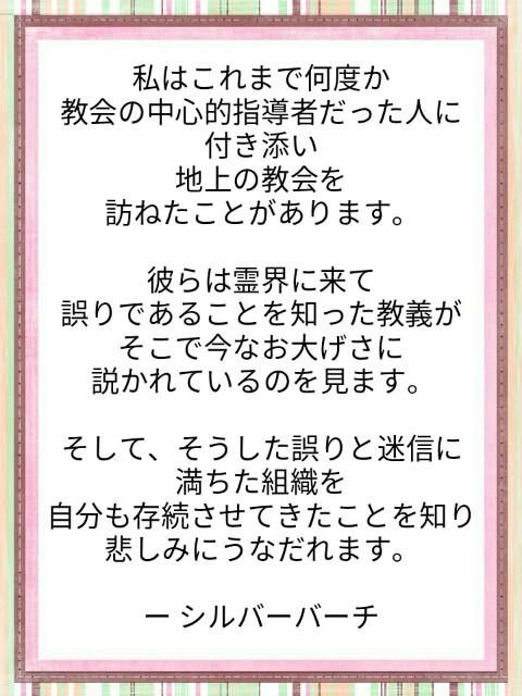 f:id:miyoshi71:20190618101223j:image