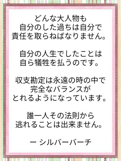 f:id:miyoshi71:20190621110958j:image