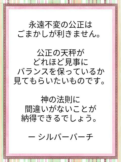 f:id:miyoshi71:20190624100732j:image