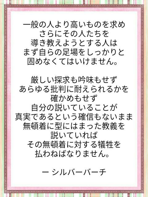 f:id:miyoshi71:20190627101401j:image