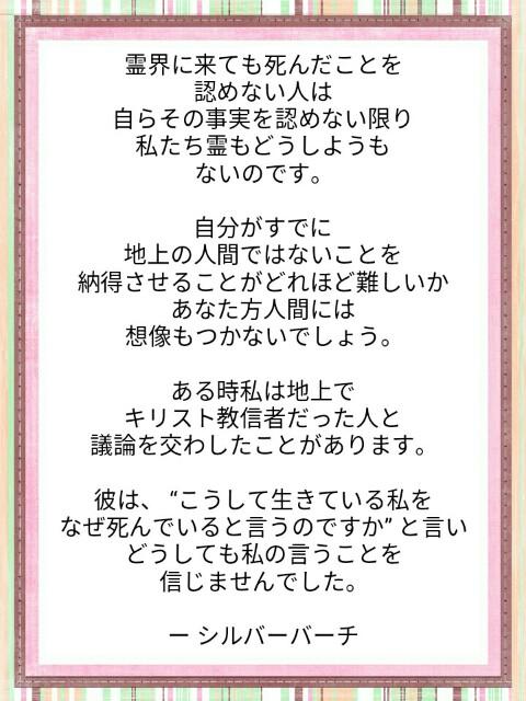 f:id:miyoshi71:20190630105708j:image
