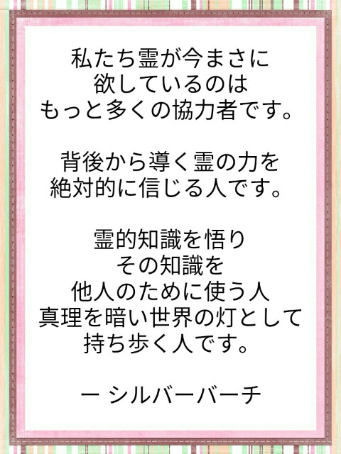 f:id:miyoshi71:20190703101927j:image