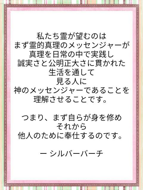 f:id:miyoshi71:20190706103642j:image