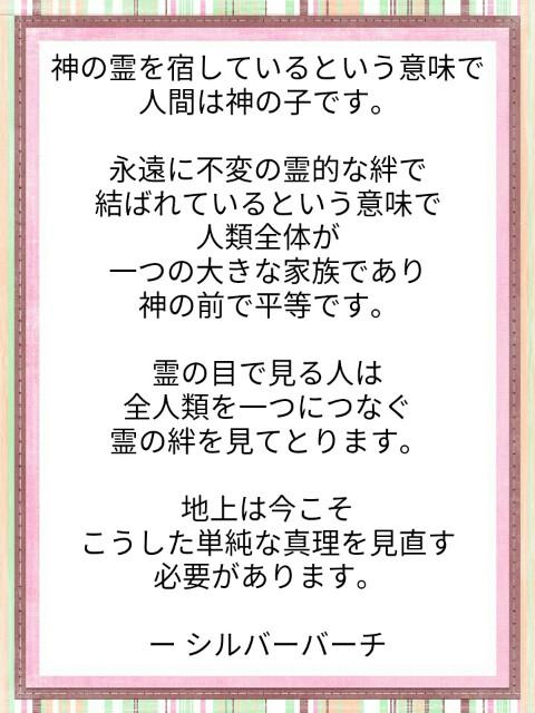 f:id:miyoshi71:20190709104507j:image