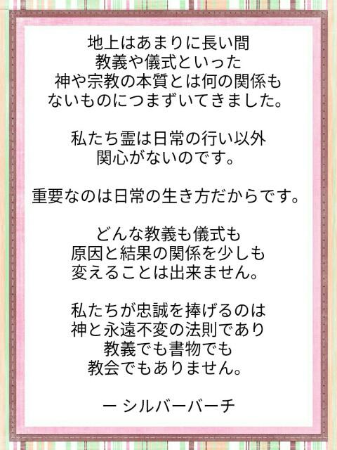 f:id:miyoshi71:20190712111213j:image