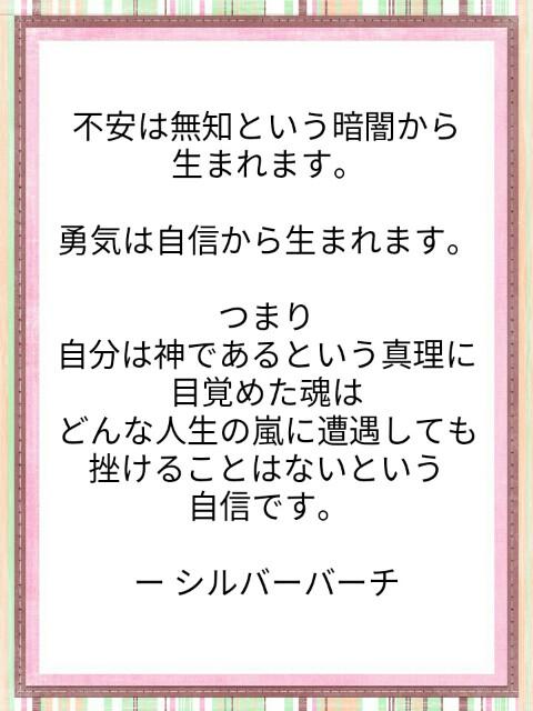 f:id:miyoshi71:20190715104707j:image