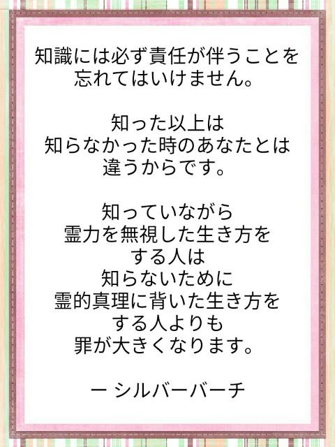 f:id:miyoshi71:20190718110002j:image