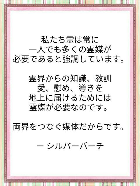 f:id:miyoshi71:20190721113408j:image