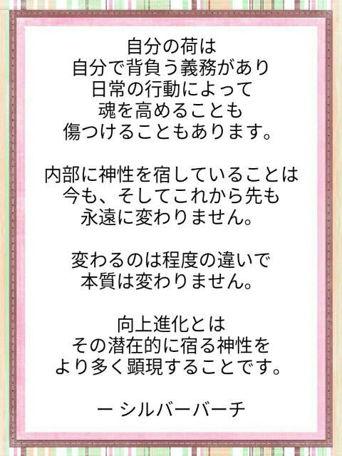 f:id:miyoshi71:20190724101148j:image