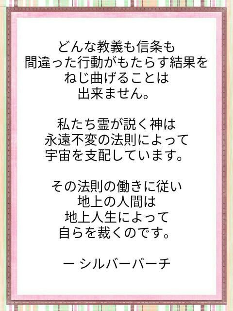 f:id:miyoshi71:20190727110257j:image