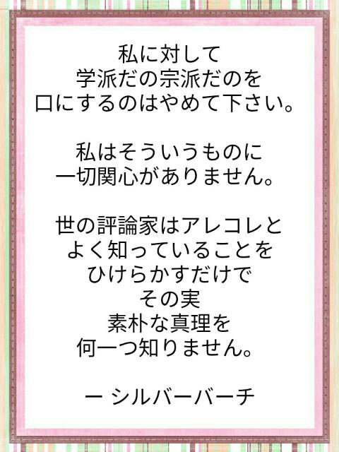 f:id:miyoshi71:20190811110302j:image