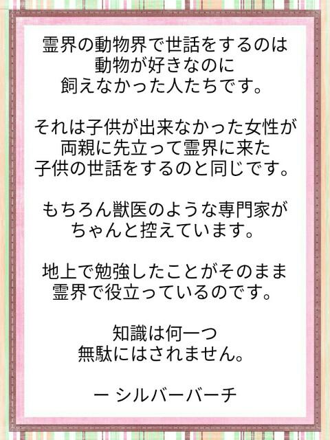 f:id:miyoshi71:20190826104549j:image