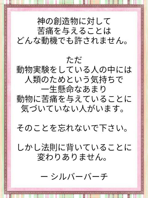 f:id:miyoshi71:20190829111946j:image