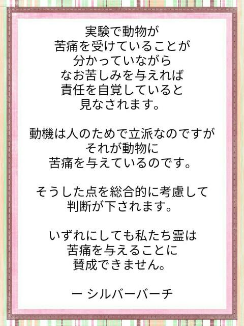 f:id:miyoshi71:20190901121452j:image