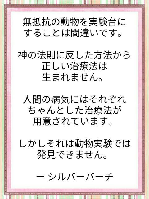 f:id:miyoshi71:20190904102637j:image