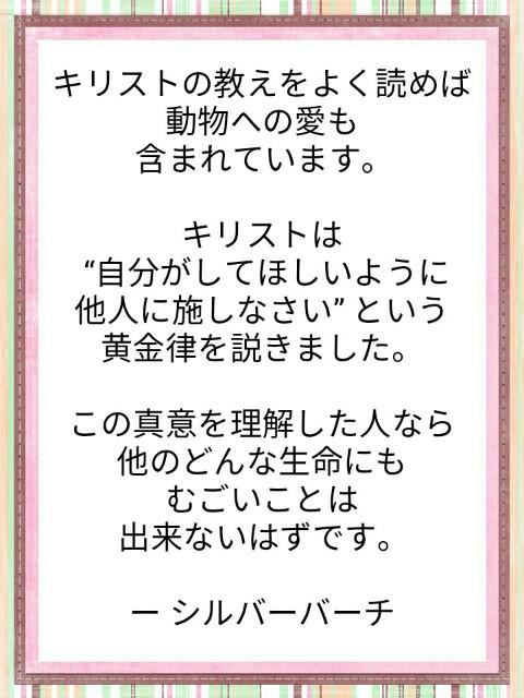 f:id:miyoshi71:20190910103801j:image
