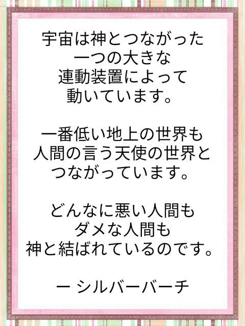 f:id:miyoshi71:20190913093427j:image