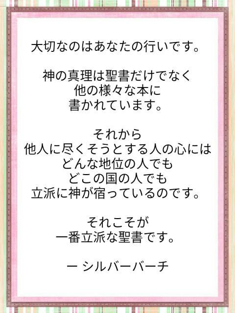 f:id:miyoshi71:20190916091839j:image
