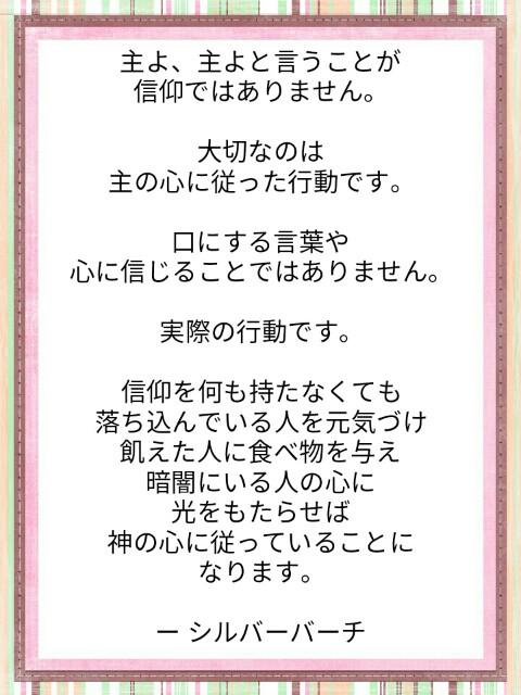 f:id:miyoshi71:20190921233138j:image