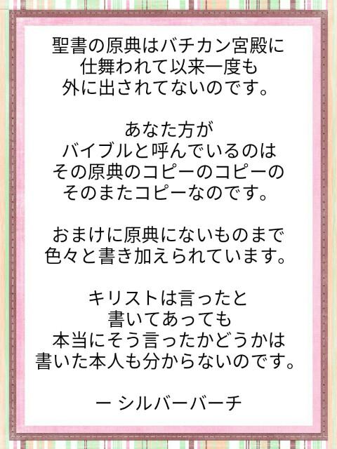 f:id:miyoshi71:20190925101045j:image