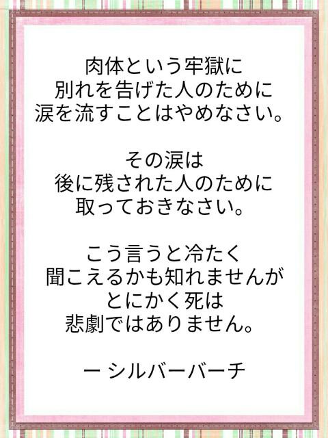 f:id:miyoshi71:20191001102015j:image