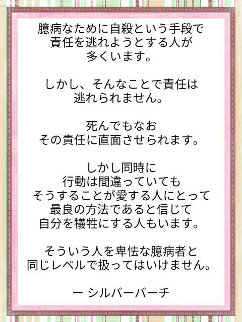 f:id:miyoshi71:20191004104814j:image