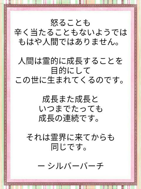 f:id:miyoshi71:20191007115912j:image