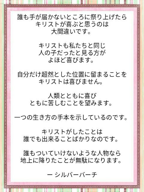 f:id:miyoshi71:20191010103414j:image