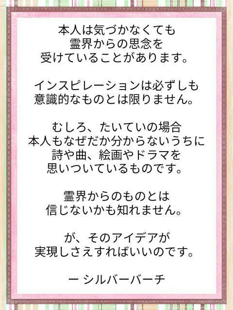 f:id:miyoshi71:20191013101409j:image
