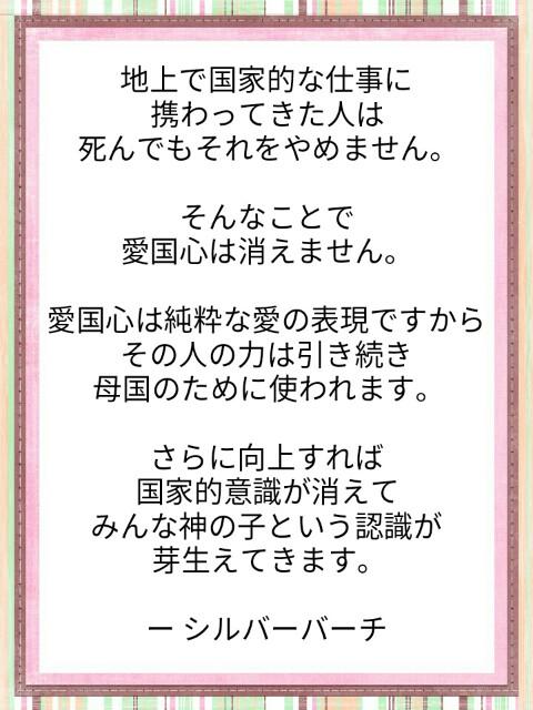 f:id:miyoshi71:20191016111946j:image