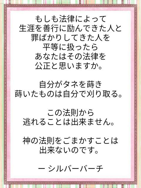 f:id:miyoshi71:20191019105830j:image